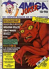 Amiga Joker (Oct 1990) front cover