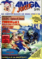 Amiga Joker (Mar 1991) front cover