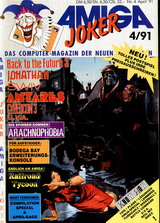 Amiga Joker (Apr 1991) front cover