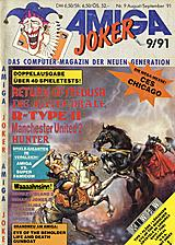 Amiga Joker (Aug - Sep 1991) front cover