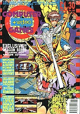 Computer + Video Games 108 (Nov 1990) front cover