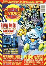 Computer + Video Games 114 (May 1991) front cover