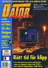 Datormagazin Vol 1994 No 17 (Sep 1994) front cover